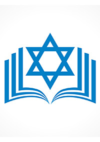 Collection 4: Jewish education in Europe