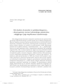 Od chederu do jesziwy w polskiej diasporze... – dwustopniowy system żydowskiego szkolnictwa religijnego i jego współczesne transformacje