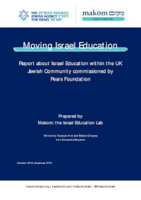 Moving Israel Education: Report About Israel Education Within the UK Jewish Community