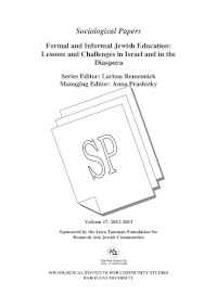 Jewish Education and Its Outcomes: Knowledge and Interests among Jewish Summer Camp Participants in the Former Soviet Union